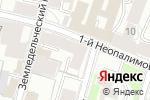 Схема проезда до компании East Invest Group в Москве