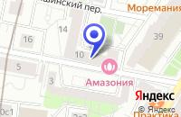 Схема проезда до компании ВАЛЕКС в Москве