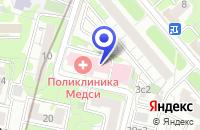 Схема проезда до компании КОНСУЛЬТАТИВНО-ДИАГНОСТИЧЕСКИЙ ЦЕНТР МЕДСИ в Москве