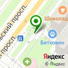 Местоположение компании МИРАСТРОЙ