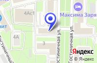 Схема проезда до компании ДИСТРИБЬЮТОРСКАЯ КОМПАНИЯ ASBIS MOSCOW в Москве