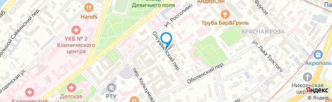 Олсуфьевский переулок