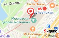 Схема проезда до компании Сонита в Москве