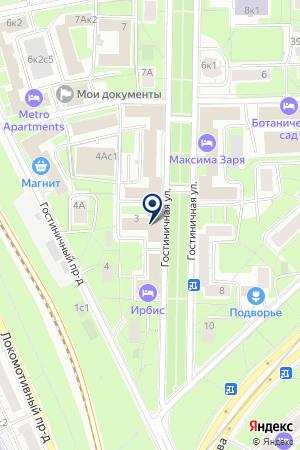 ИНФОРМАЦИОННО-ИЗДАТЕЛЬСКИЙ ЦЕНТР СВОД-ИНФОРМ на карте Москвы