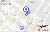 Схема проезда до компании КОНСАЛТИНГОВАЯ КОМПАНИЯ АЙБИ-КОНСАЛТ в Москве