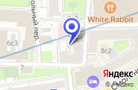 Схема проезда до компании ТФ СИБИРСКИЙ МАСТЕР в Москве