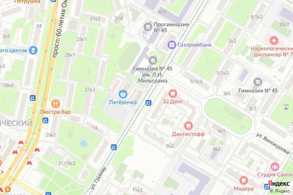 Ремонт телевизоров Улица Гримау на яндекс карте