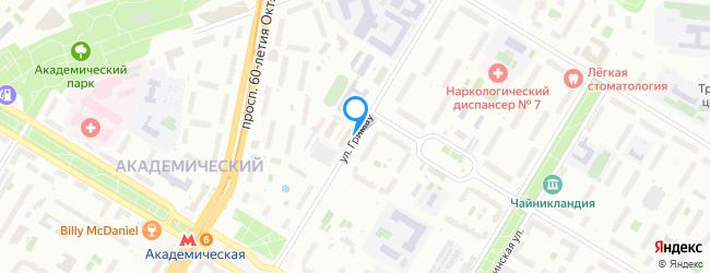 улица Гримау
