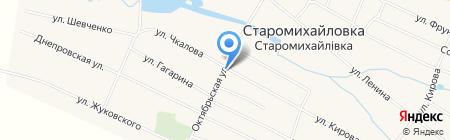 Ритуальный салон на карте Старомихайловки