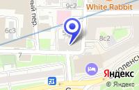 Схема проезда до компании ТФ ТАПФЛО в Москве