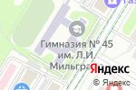 Схема проезда до компании Веселунчик в Москве