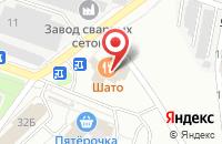 Схема проезда до компании Лешь в Подольске