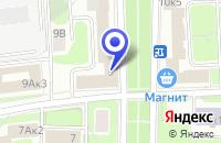 Схема проезда до компании ПРЕДСТАВИТЕЛЬСТВО В МОСКВЕ КОТЛАССКИЙ ХИМИЧЕСКИЙ ЗАВОД в Москве