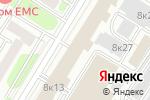 Схема проезда до компании Русская Фильм Группа в Москве