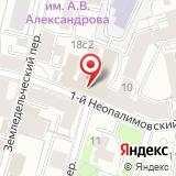 Консульский департамент МИД России