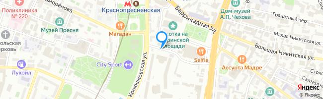 Малый Конюшковский переулок