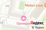 Схема проезда до компании Система межрегиональных маркетинговых центров в Москве