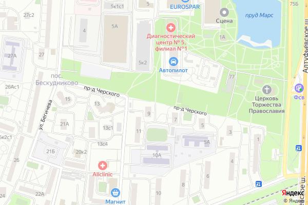 Ремонт телевизоров Черского проезд на яндекс карте