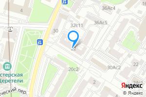 Однокомнатная квартира в Москве м. Баррикадная, Большая Грузинская улица, 22