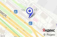 Схема проезда до компании FERRE STUDIO в Москве