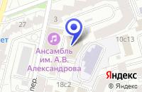 Схема проезда до компании АСТОН КОНСАЛТИНГ в Москве