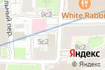 Схема проезда до компании Империя Телеком в Москве