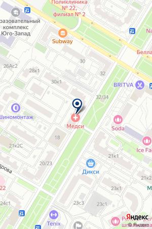 ХОЗЯЙСТВЕННЫЙ МАГАЗИН ВЕРОНА на карте Москвы