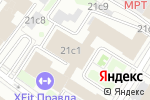 Схема проезда до компании Академия Фитнеса в Москве