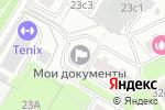 Схема проезда до компании Инженерная служба Академического района в Москве