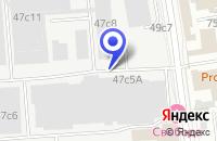 Схема проезда до компании ПТФ СВОБОДА в Москве