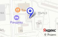 Схема проезда до компании АВТОСЕРВИСНОЕ ПРЕДПРИЯТИЕ ЕРШОВ В.А. в Москве