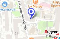 Схема проезда до компании САЛОН МОБИЛЬНЫХ ТЕЛЕФОНОВ ТЕЛЕКОМ ПОИНТ в Москве