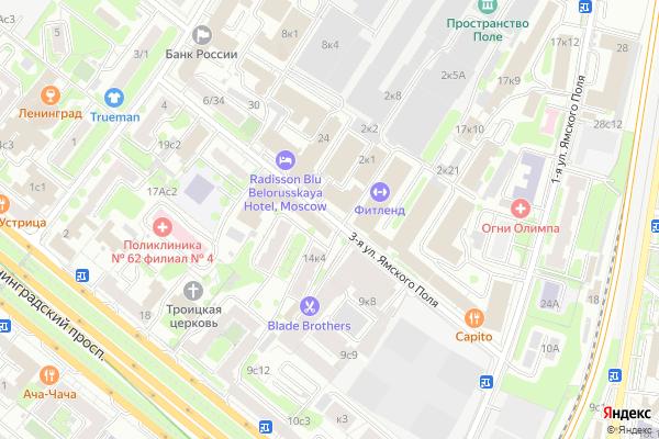 Ремонт телевизоров Улица 3 я Ямского Поля на яндекс карте
