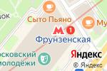 Схема проезда до компании Артбэк в Москве