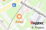 Схема проезда до компании Айва в Москве