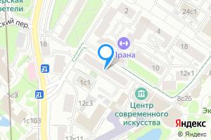 Однокомнатная квартира в Москве м. Баррикадная, Зоологическая улица, 3