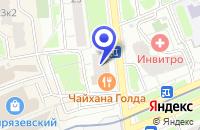 Схема проезда до компании МИХАИЛ КАЗАРИН, ПРОФЕССИОНАЛЬНЫЙ КОУЧ в Москве