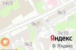 Схема проезда до компании Межрайонный отдел лицензионно-разрешительной работы УВД в Москве