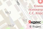 Схема проезда до компании Авакон-Хамовники в Москве
