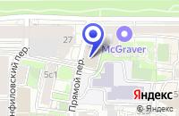 Схема проезда до компании 3D NEWS в Москве