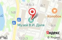 Схема проезда до компании Марка в Москве