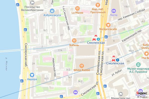 Ремонт телевизоров 1 й Смоленский переулок на яндекс карте