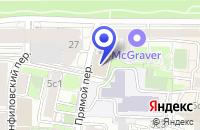 Схема проезда до компании ПАРФЮМЕРНЫЙ МАГАЗИН ВИЕНА в Москве