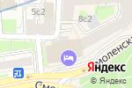 Схема проезда до компании Diner в Москве