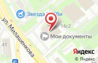 Схема проезда до компании Инженерный Центр - Полигон в Москве