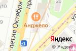 Схема проезда до компании Ортопедический салон в Москве