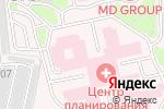 Схема проезда до компании Центр планирования семьи и репродукции в Москве