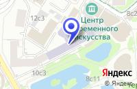 Схема проезда до компании ГЕОФИЗИЧЕСКИЙ ЭКОЛОГИЧЕСКИЙ НАУЧНО-МЕТОДИЧЕСКИЙ ЦЕНТР в Москве