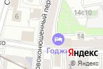 Схема проезда до компании Аврора в Москве