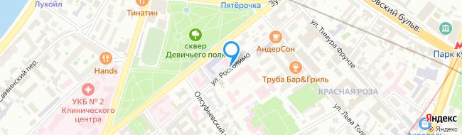 улица Россолимо